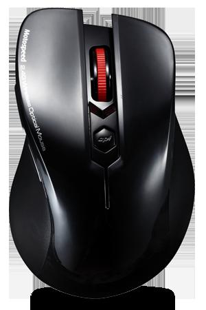 G608 Kablosuz Mouse